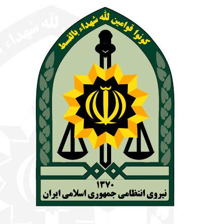 پلمب قصابی فروشنده حیوانات حرام گوشت در تهران