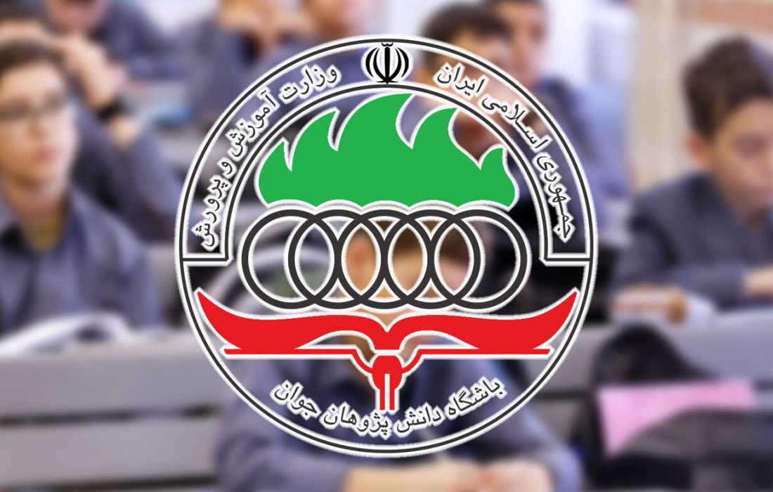 دانش آموزان آذربایجانشرقی در مرحله نخست المپیادهای علمی خوش درخشیدند