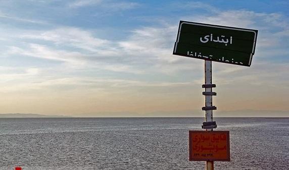 دریاچه اورمیه در چه صورت به سطح نرمال میرسد؟