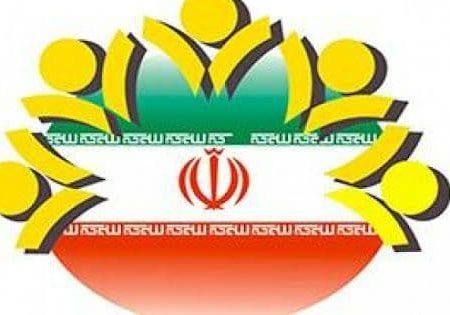 سی و چهارمین جلسه شورای اسلامی استان بصورت مجازی برگزار شد