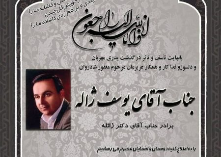 نگرانیها از اعلام عمومی شامغریبان برادر سرمایهدار تبریزی