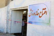 افتتاح ۲۰ خانه ورزش روستایی و تجهیز ۱۰ تیم ورزشی در آذربایجان شرقی