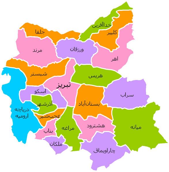 جزییات تغییرات جدید تقسیمات کشوری در آذربایجان شرقی اعلام شد