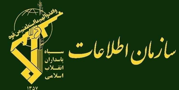 گروهک معاند «هبوط ایران» توسط اطلاعات سپاه عاشورا متلاشی شد