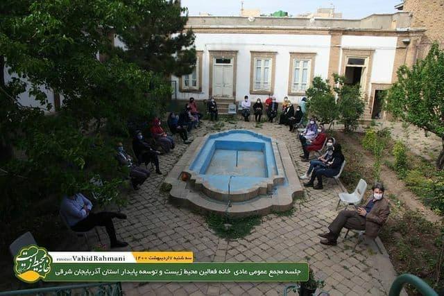 خانه فعالین محیطزیست و توسعه پایدار آذربایجانشرقی، هیئت مدیره جدید خود را شناخت