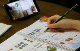 کلاس آنلاین با مشکلات آنلاین!