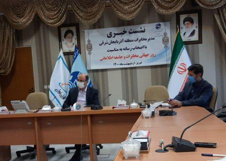 راهاندازی اولین سایت نسل ۵ در تبریز/ بهرهبرداری از ۲۲۳ پروژه همزمان با روز جهانی ارتباطات