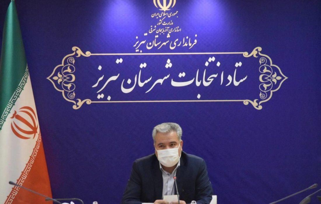 ۱۳ هزار رای در تبریز گم شد!/ آقای فرماندار پاسخگو باشید!