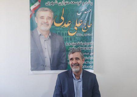مدیریتها در شهرداری تبریز، سفارشی و پولی است