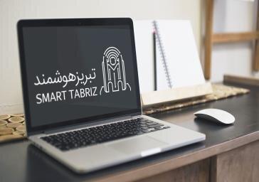 استقرار سیستم یکپارچه اتوماسیون اداری جدید در مناطق و سازمان های شهرداری تبریز
