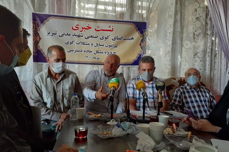 شهرک صنعتی شهید مدنی تبریز با یکهزار کارگاه تولیدی راه استاندارد ندارد