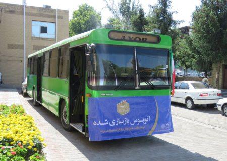 بازسازی اتوبوسهای فرسوده مراغه به ایستگاه نخست رسید