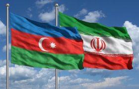 تمایل جمهوری آذربایجان برای توسعه مناسبات تجاری و اقتصادی با ایران