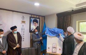 انقلاب اسلامی تحولی عظیم در دنیا ایجاد کرد