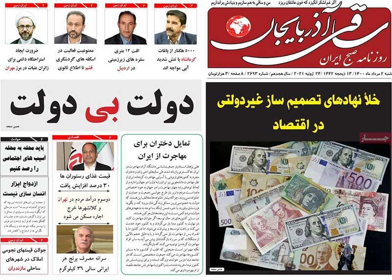 عناوین مطبوعات آذربایجان شرقی ۲ مرداد