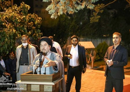 مراسم تقدیر از روسای و فعالین ستادهای انتخاباتی آیت الله دکتر رییسی در استان