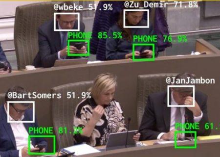 هوش مصنوعی عملکرد سیاستمداران را تحت نظر میگیرد!