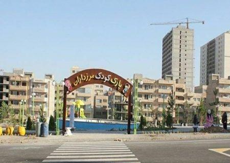 گزارش تصویری از احداث پارک کودک مرزداران