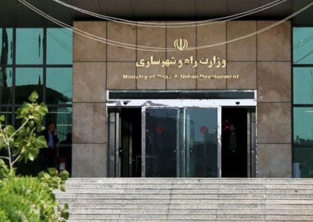 نامه رییسی برای مسکوت ماندن طرح تفکیک وزارت راه و شهرسازی