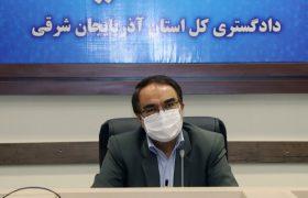 تاکید دادستان تبریز بر ضرورت رفع نواقصات آزادراه سهند-تبریز