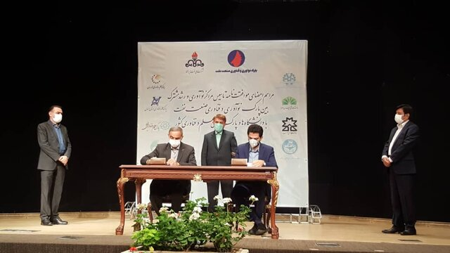 امضای توافقنامه میان دانشگاه صنعتی سهند و پارک فناوری و نوآوری صنعت نفت