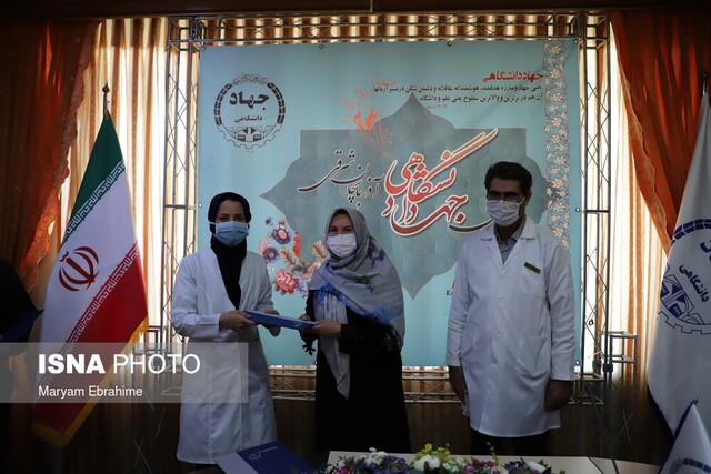 تجلیل از پزشکان مراکز پزشکی و درمان ناباروری جهاد دانشگاهی آذربایجان شرقی