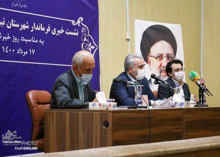 آیین روز خبرنگار با فرماندار تبریز