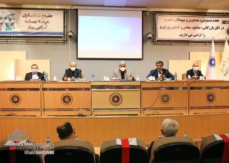 دیدار خبرنگاران و مدیران اتاق بازرگانی به مناسبت روز خبرنگار