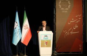 چهاردهمین جشنواره تئاتر دانشجوئی پودس با اعلام برگزیدگان، به کار خود پایان داد