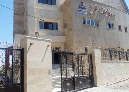 اداره گاز منطقه ۶ کلانشهر تبریز، رسماً آغاز بکار کرد