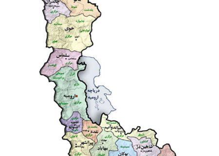 آذربایجانغربی در انتظار  مدیران کاردان