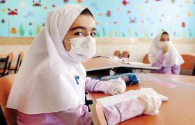 مدیران مدارس چگونگی حضور کلاس اولیها را مشخص میکنند