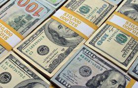 کاهش نرخ رسمی یورو و ۲۰ ارز دیگر