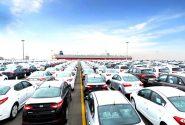 کمیسیون صنایع ایرادات شورای نگهبان به طرح واردات خودرو را بررسی میکند
