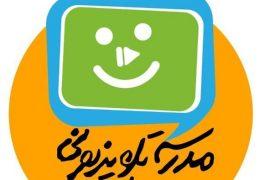 مدرسه تلویزیونی ایران شنبه بازگشایی میشود