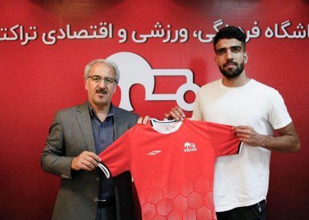 مدافع جدیدی به ترکیب تراکتورسازی تبریز اضافه شد