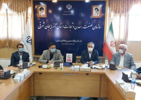 سرپرست سازمان صنعت معدن و تجارت آذربایجان شرقی معرفی شد