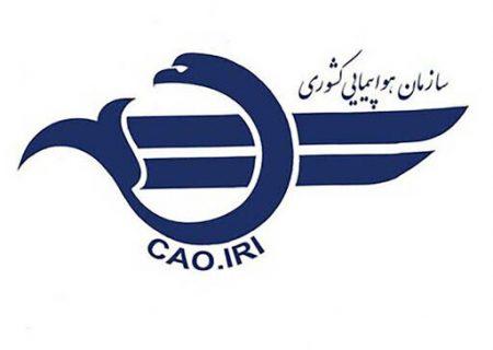 توضیحات سازمان هواپیمایی درباره انتشار فیلم پرواز هواپیمای ایلیوشین به عراق
