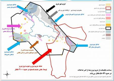 """تولد """"باسمنج نوین"""" در """"حریم غصبی"""" تبریز!"""