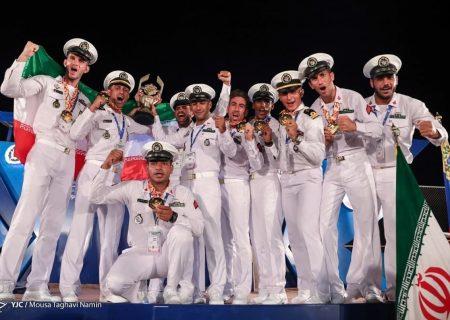 اختتامیه مسابقات غواصی ارتش های جهان