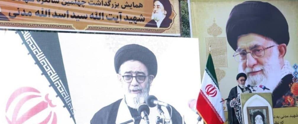 بزرگداشت شهید آیت الله مدنی در زادگاهش آذرشهر
