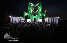 همایش بزرگداشت استاد شهریار در تبریز