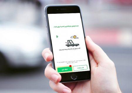 ترفند جدید اسنپ برای افزایش قیمت کرایهها