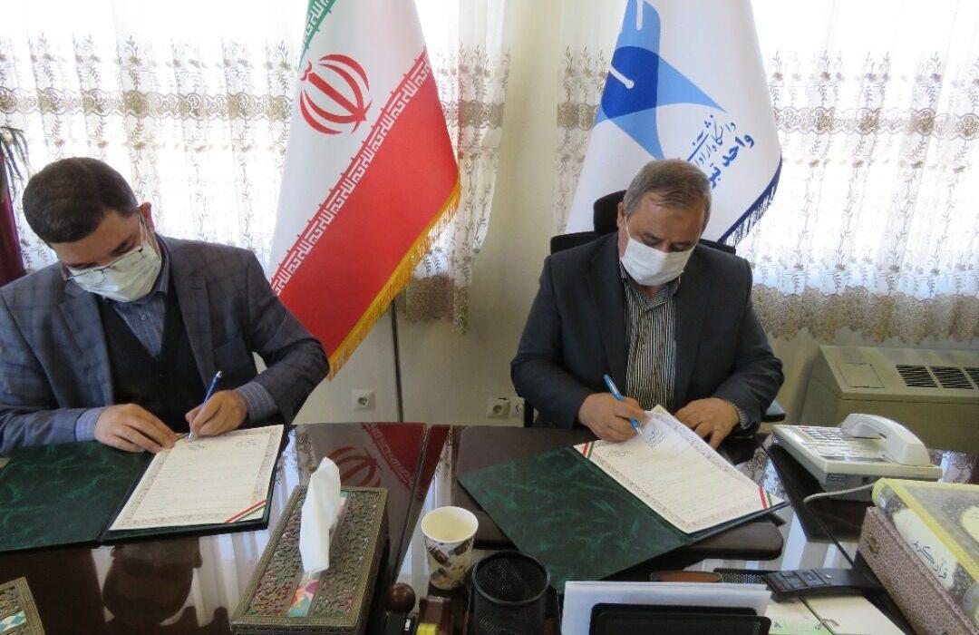 اداره کل منابع طبیعی و دانشگاه آزاد آذربایجانشرقی همکاری می کنند
