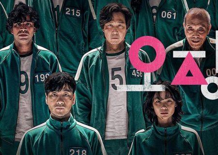 واقعیتی تلخ که سریال بازی مرکب از زندگی مردم کره جنوبی و جهان فاش کرد