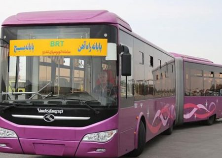 تغییر ساعات کار اتوبوس های شرکت واحد در ۶ ماهه دوم