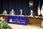 ارس میزبان مدیران برنامه و بودجه مناطق آزاد کشور